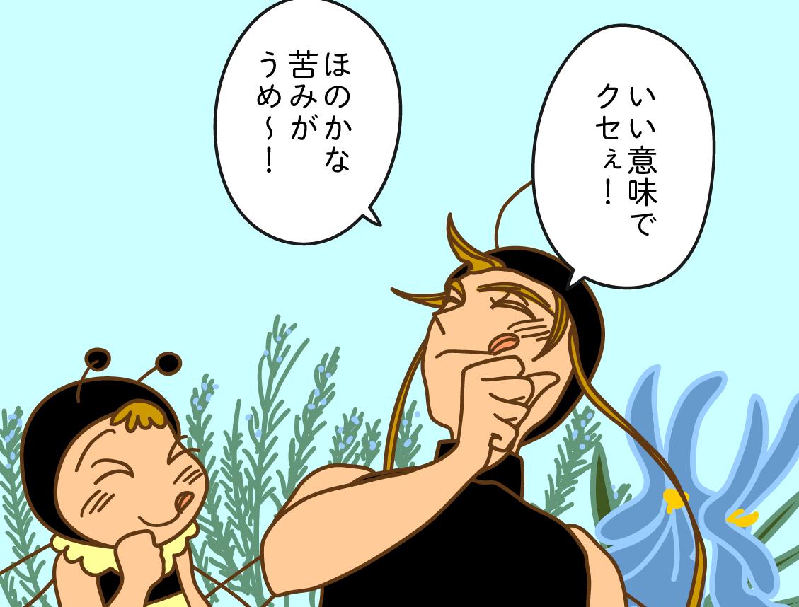 人物紹介1