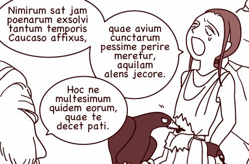 ラテン語漫画:ルキアノス1・プロメテウスとゼウス・アイキャッチ