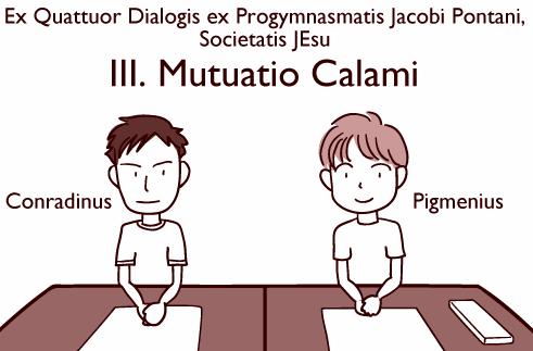 ラテン語漫画:ペン貸して!・アイキャッチ