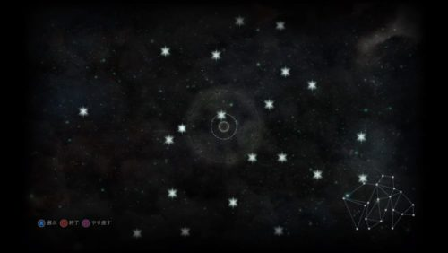 ドラゴンエイジ:インクイジション簡単天文図攻略・図版