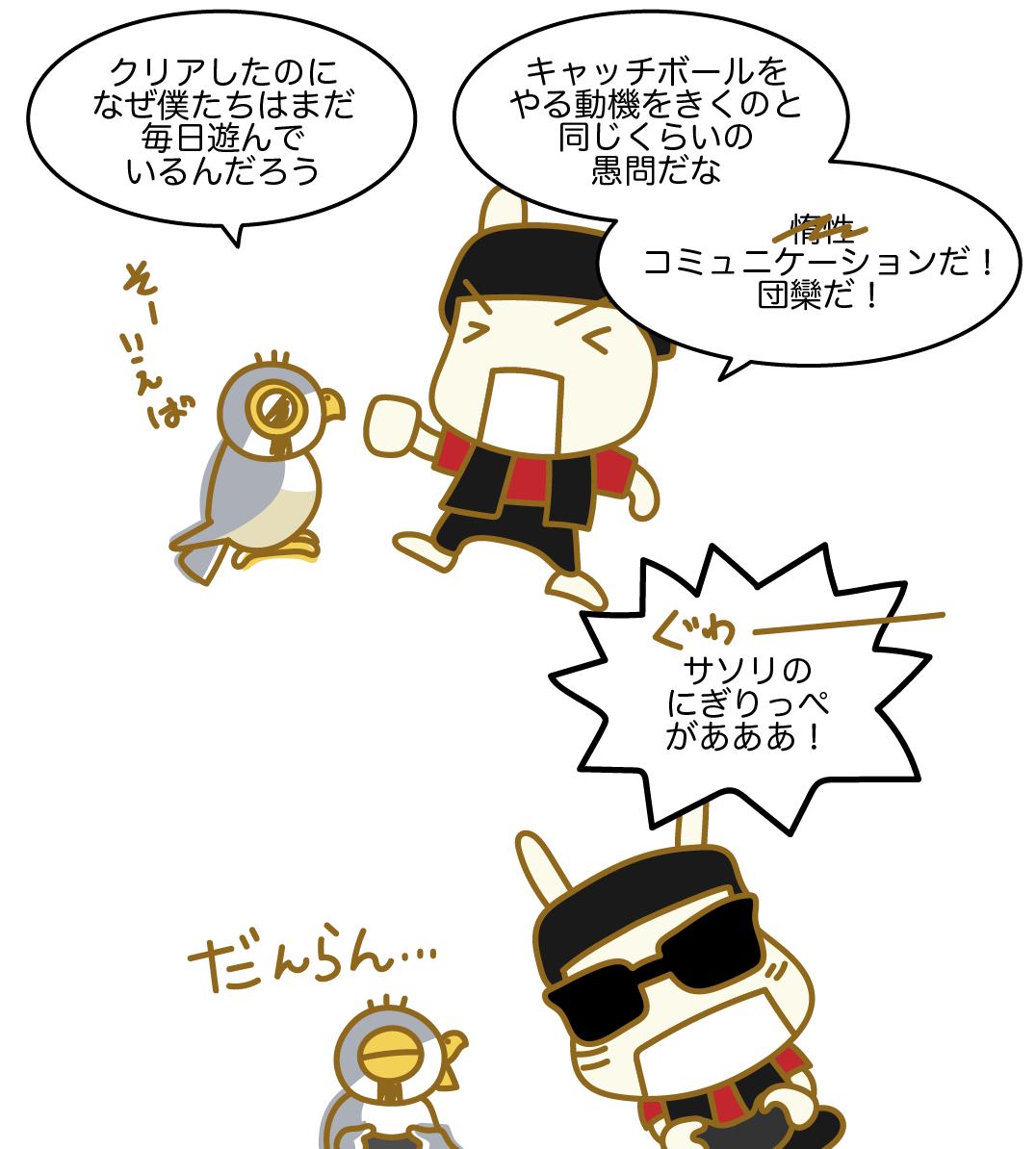 ヴィクター・ヴラン変成ガイド1