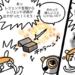ヴィクター・ヴランレジェンド武器アイキャッチ