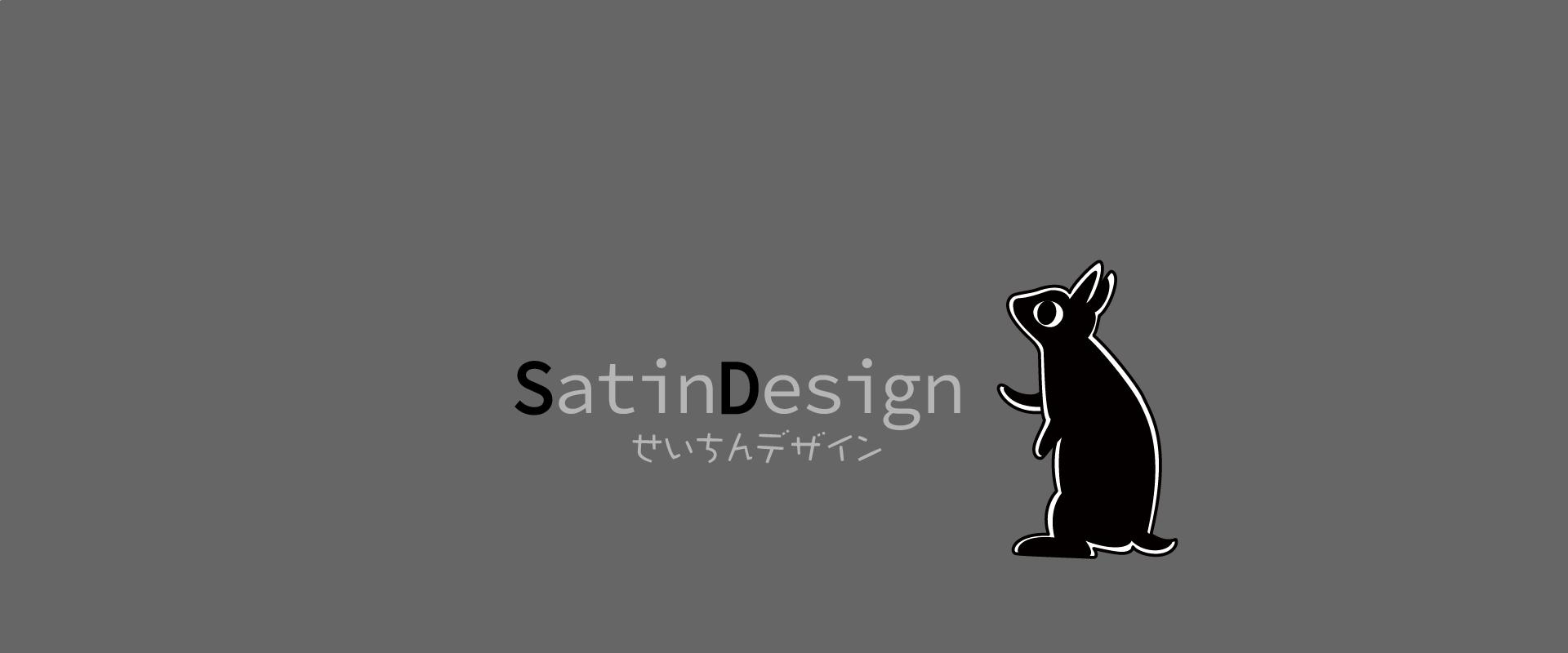 SatinDesign